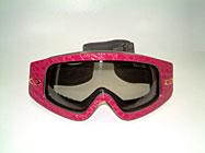 Christian Dior 2500 - Ski Goggles Details