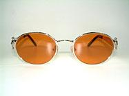 Jean Paul Gaultier 56-6104 - 90's Designer Frame Details