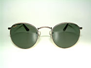 Ray Ban Small Round Metal 47 Details