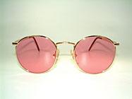 John Lennon - Imagine - Round Pink Glasses Details