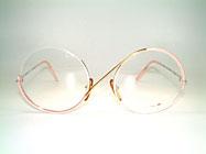 Casanova FC9 - Vintage Art Glasses Details
