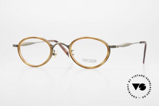Matsuda 10401 Vintage Eyeglass-Frame Oval Details