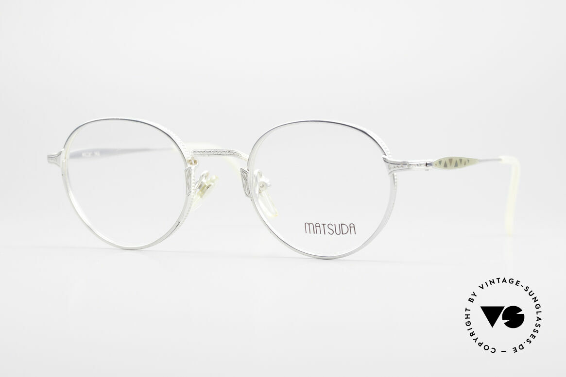 Matsuda 2858 Round Vintage Designer Frame, round vintage eyeglasses by Matsuda from the early 90s, Made for Men and Women