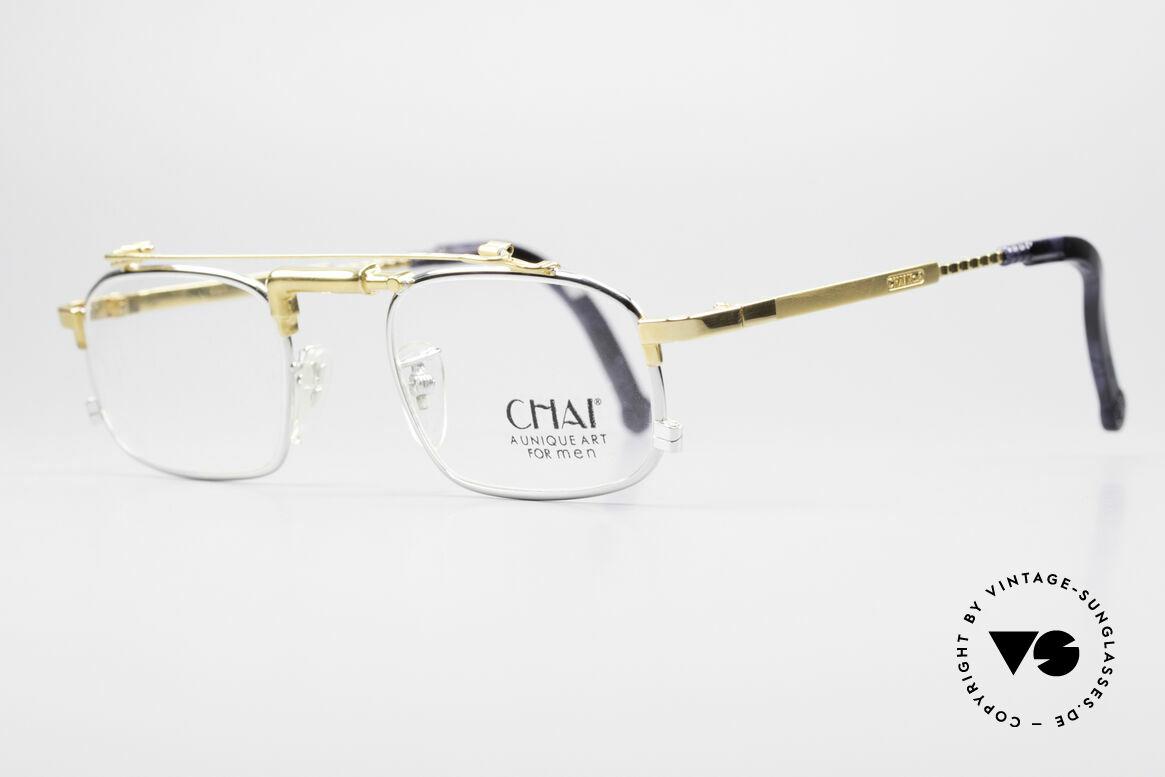 Chai No4 Square Vintage Industrial Eyeglasses