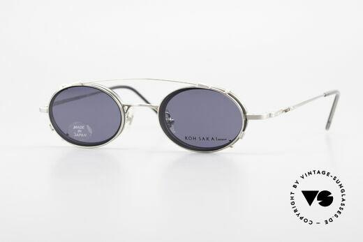 Koh Sakai KS9831 Oval 90's Frame Made in Japan Details