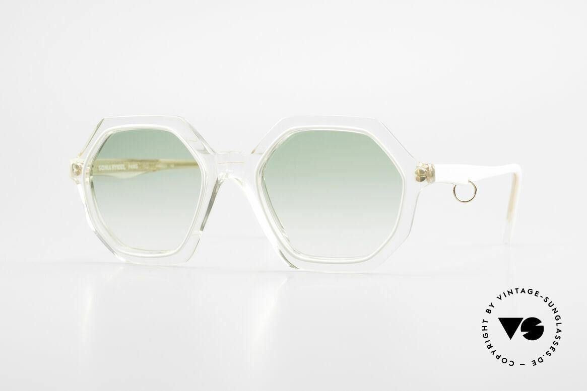 Sonia Rykiel SR46 444 Octagonal Sunglasses 1970's, fancy, octagonal sunglasses of the 70's by Sonia Rykiel, Made for Women